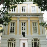 Singapore Arts House building.